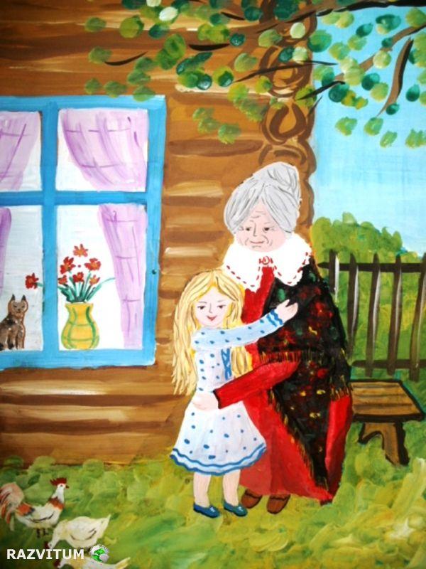 стишки для деток о дедушках и бабушках